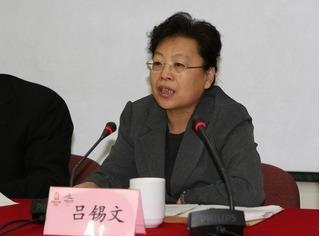 Mua quan bán chức, liên tiếp 4 ủy viên trung ương Trung Quốc 'ngã ngựa'