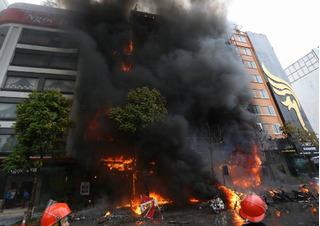 Cháy lớn trên phố Trần Thái Tông: Mới khai trương 10 ngày đã gặp họa