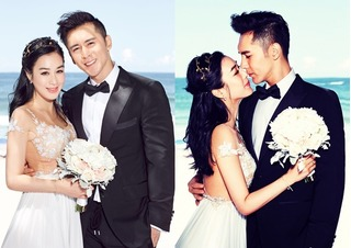Chung Lệ Đề khoe ảnh cưới đẹp như mơ bên hôn phu kém 12 tuổi