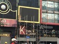 Hàng loạt quán karaoke bóc lớp vỏ ngoài sau vụ cháy