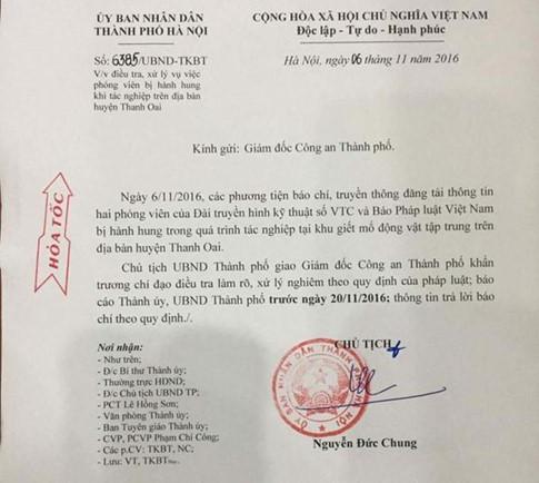 Văn bản hỏa tốc do ông Nguyễn Đức Chung ký