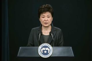 Điều tra cuộc họp giữa Tổng thống Hàn Quốc với lãnh đạo tập đoàn lớn