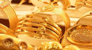 Giá vàng hôm nay 14/11: Tiếp tục sụt giảm mạnh