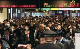 Sau hơn 2 năm, Nhật Bản lại rung lắc vì động đất và sóng thần