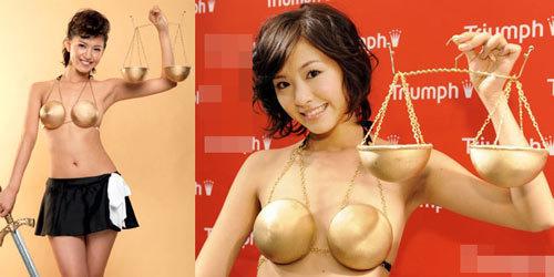Liệu bạn có dám dùng cân từ áo ngực giữa chợ? Ảnh: Internet