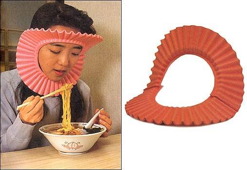 phát minh kì quặc