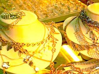 Giá vàng hôm nay 07/12: Thế giới giảm, Việt Nam tăng, kỷ lục đã bị phá vỡ