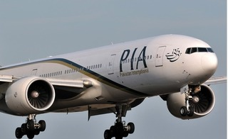 Cứu hộ tức tốc tới hiện trường máy bay chở 47 người rơi ở Pakistan