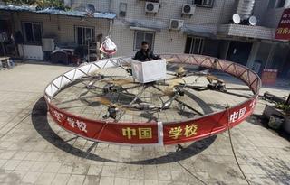 10 phương tiện giao thông kỳ lạ nhất mà người Trung Quốc chế ra