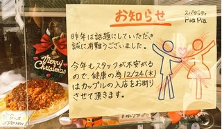 Nhà hàng Nhật Bản cấm tình nhân
