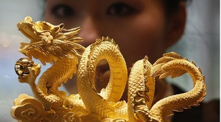 Giá vàng hôm nay 28/12: Vàng lao dốc, tỷ giá lại tăng
