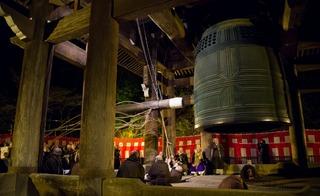 Trước Hà Nội, Nhật Bản đã rung chuông đêm giao thừa từ lâu