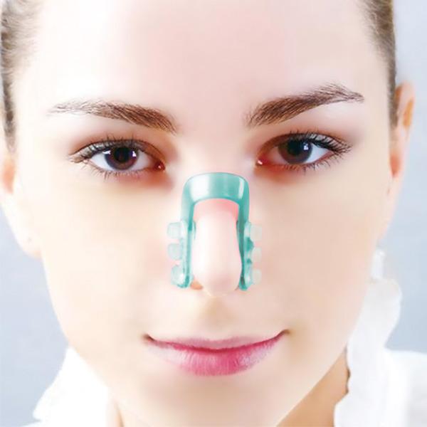 Phẫu thuật thẩm mỹ đầu mũi thấp