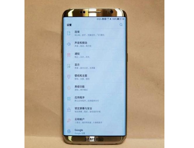 Samsung Galaxy S8 1