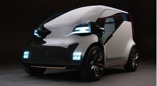 """Siêu xe của Honda trang bị động cơ cảm xúc """"tự đi kiếm tiền"""""""