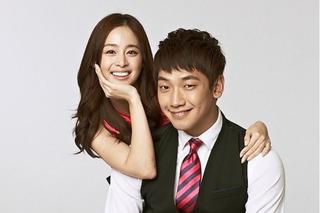 Bi Rain và Kim Tae Hee sẽ tổ chức đám cưới vào ngày 19/2
