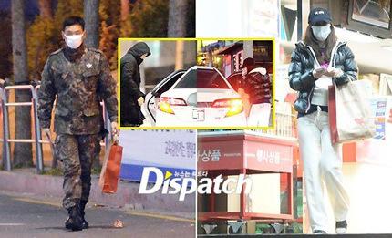 Bi (Rain) và Kim Tae Hee 1