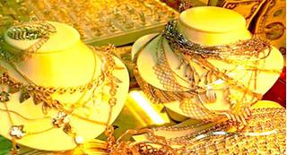 Giá vàng hôm nay 10/2: Vàng SJC giảm 170 nghìn đồng mỗi lượng