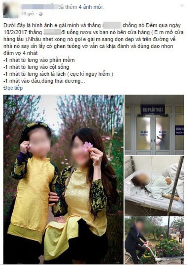 Chồng đâm vợ ở Hà nội