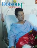 Vụ thanh niên bị đâm khi đưa người tai nạn đi cấp cứu: Công an triệu tập nghi phạm