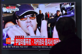Triều Tiên lần đầu chính thức lên tiếng về cái chết của ông