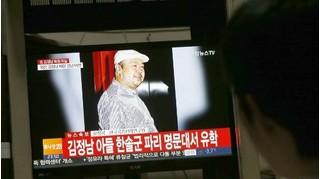 Phát hiện chất cực độc thuộc vũ khí huỷ diệt hàng loạt trong thi thể Kim Jong-nam