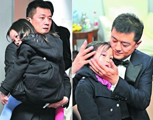 Lý Á Bằng và con gái 1
