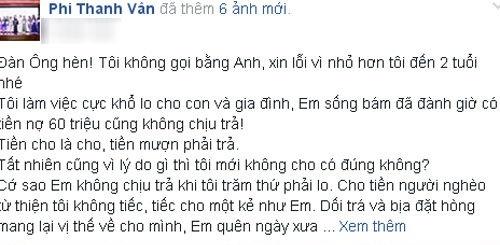 Phi Thanh Vân 1