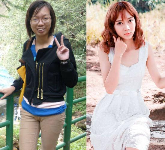 hot girl trà đá Tuyết Nhung 7