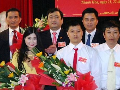 Bà Trần Vũ Quỳnh Anh trong một lần đại hội của Sở Xây dựng tỉnh Thanh Hóa