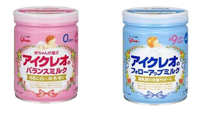 sữa giúp tăng cân tốt nhất cho trẻ7