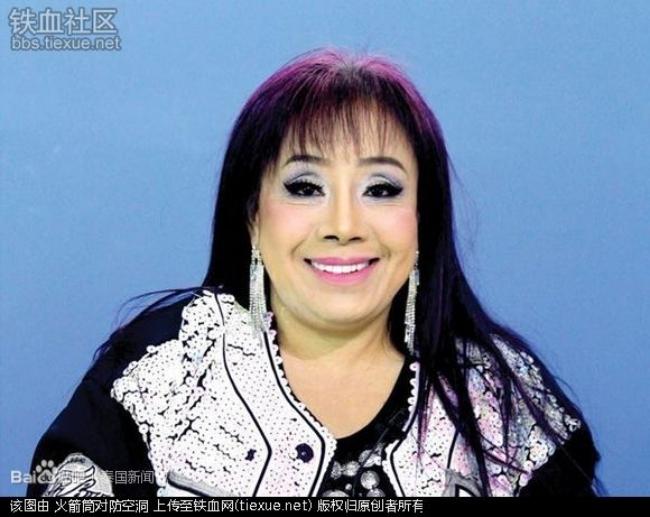 Vợ chồng nữ đại gia Thái Lan Leena Jungjanya 9