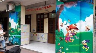 Vụ bé gái 3 tuổi bị tổn thương vùng kín: Hai cô giáo trông trẻ nói gì trong bản tường trình?