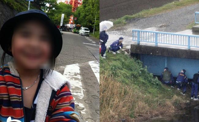 Bé gái người Việt bị sát  hại ở Nhật 1