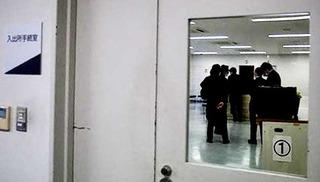 Người đàn ông Việt chết bí ẩn tại trung tâm giam giữ nhập cư Nhật