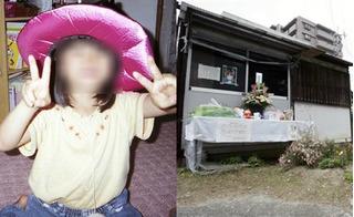 Những vụ bắt cóc trẻ em dã man tại đất nước Nhật Bản tưởng chừng yên bình