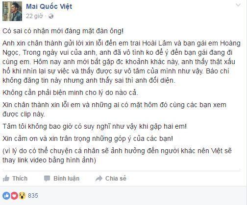 Mai Quốc Việt 1