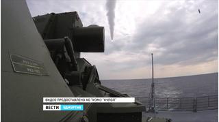 Tổ hợp tên lửa phòng không Tor-M2KM của Nga giáng đòn sấm sét khi thử nghiệm