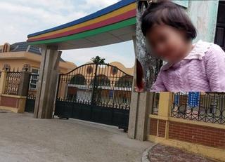 Nghi án cô giáo nhốt trẻ rồi bỏ quên trong nhà vệ sinh: Hết thời hạn đình chỉ vẫn chưa có kết quả điều tra