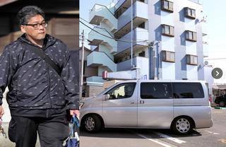 Vụ sát hại bé gái ở Nhật: Giây phút truy đuổi nghi phạm