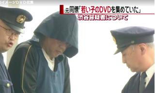 Giật mình phát hiện dây thừng, dao nhọn tại nhà nghi phạm vụ sát hại bé gái Việt ở Nhật