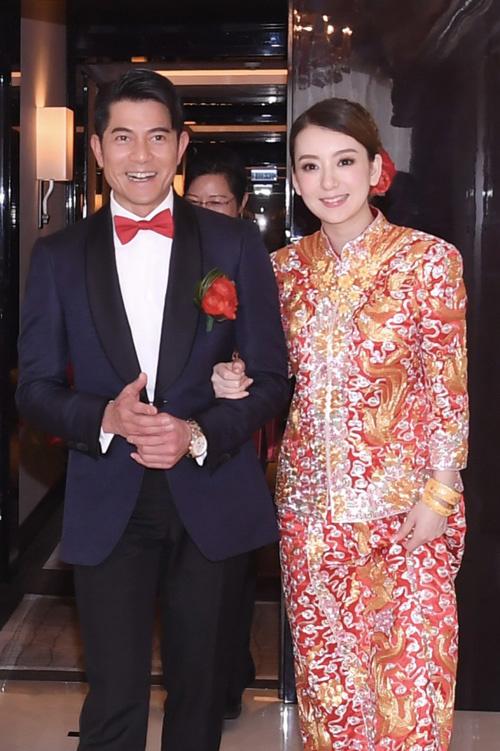 Phương Viên vợ Quách Phú Thành 2