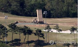 THAAD đã lên nòng, sẵn sàng đánh chặn tên lửa Triều Tiên