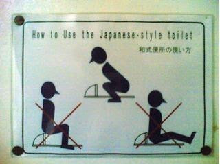 Nhập gia tùy tục, những toilet siêu kì dị bạn phải đối mặt nếu du lịch đến 5 nơi này