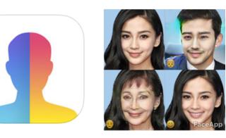 """""""Phẫu thuật chuyển giới"""" không đau, không mất tiền với phần mềm FaceApp"""