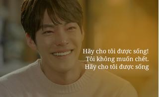 Bị ung thư vòm họng như diễn viên Kim Woo Bin có chữa khỏi được không?