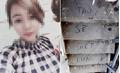 Video toàn cảnh vụ em bé 33 ngày tuổi bị sát hại ở Thạch Thất