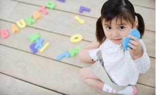 Áp dụng những cách này ngay tại nhà, bố mẹ sẽ giúp con dưới 5 tuổi tự tin nói Tiếng Anh