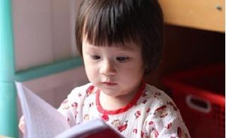 Trẻ sơ sinh ngủ ít có thêm 6 dấu hiệu này chắc chắn trở thành thiên tài trong tương lai