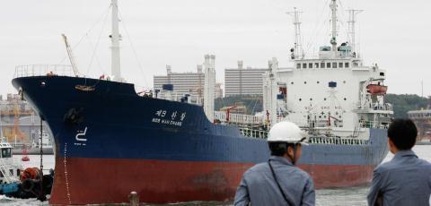 Trung Quốc ngừng bán dầu cho Triều Tiên. Ảnh: Yahoo